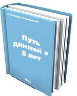 Книга для юриста