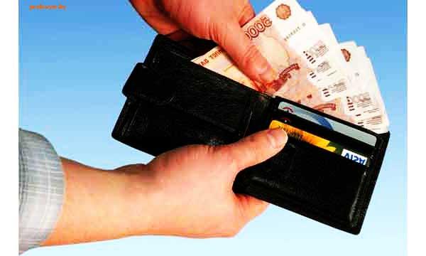 Как давать деньги в долг под расписку